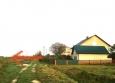 продам земельну ділянку, Нове Село