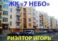 1-bedroom flat, Odesa ��������, ��.