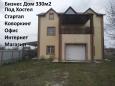 house, Zazymya