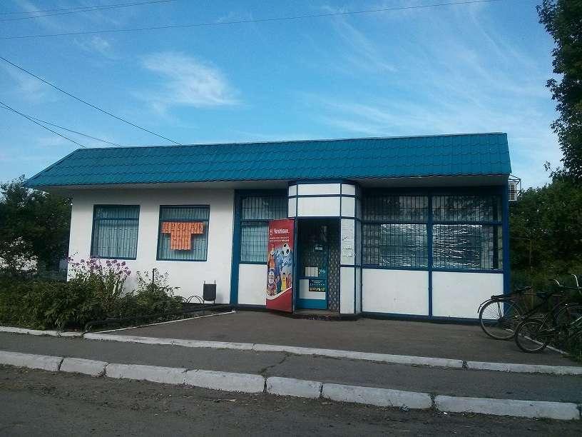 продам коммерческую недвижимость в Станиславчике