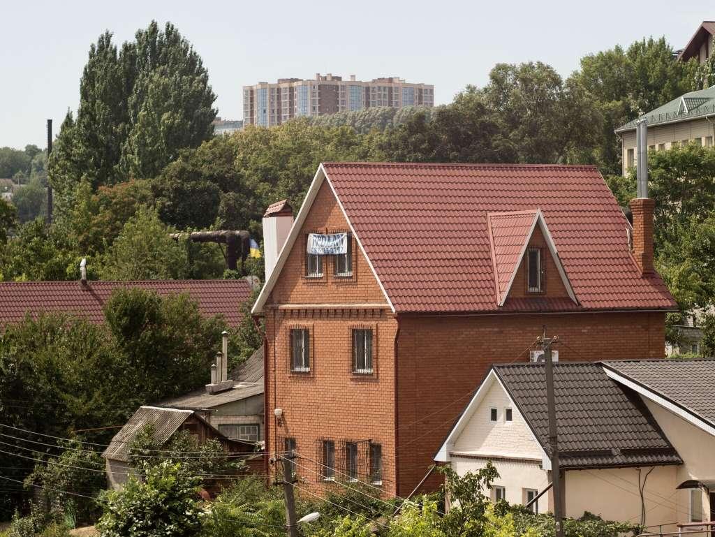 продам будинок  Дніпро (Дніпропетровськ)