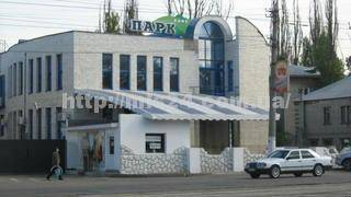 for sale retail and entertainment property  Lugansk