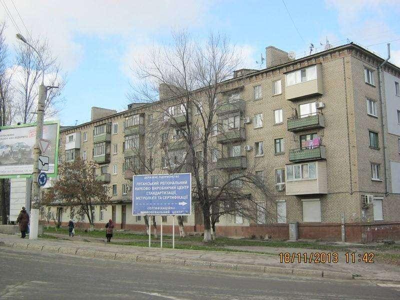 for rent office real estate  Lugansk