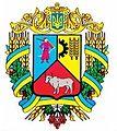 címer Lypovets terület