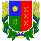coat of arms Chechelnyk district