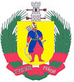 coat of arms Zgurivka district