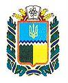 герб Поліський район