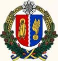 coat of arms Boryspil district