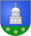 coat of arms Petropavlivka district