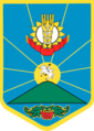 coat of arms Sofiyivka district