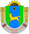 coat of arms Dnipropetrovskyy district