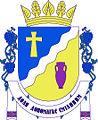 герб Овідіопольський район