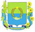 герб Олександрівський район