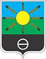 címer Artemivsk terület