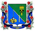 címer Dobropillya terület