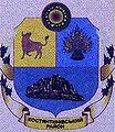герб Костянтинівський район
