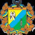 Wappen Horodenkiwskyj Bezirk