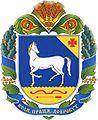 герб Олександрійський район