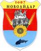 herb Rejon nowoajdarski