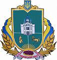 герб Біловодський район