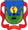 герб Краснодонський район