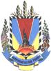 герб Марківський район