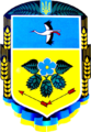 coat of arms Chervonoarmiysk district