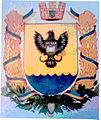 герб Чуднівський район