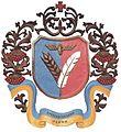герб Гребінківський район