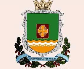 герб Золотоніський район