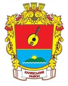 Wappen Kaniwskyj Bezirk