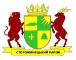 Wappen Storoschynezkyj Bezirk