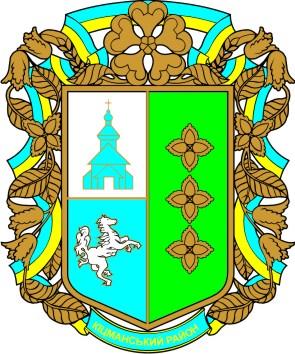 címer Kitsman terület