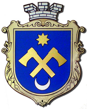 Wappen Sokyrjanskyj Bezirk