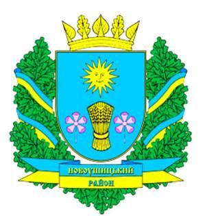 címer Nova-Ushytsya terület