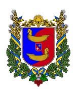 герб Волочиський район