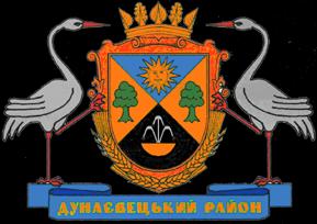 herb Rejon dunajowiecki