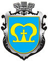 coat of arms Mostyska district