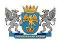 címer Sokal terület