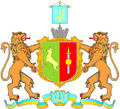 coat of arms Staryy-Sambir district