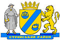 coat of arms Stryy district