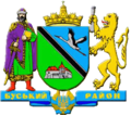 coat of arms Busk district