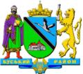 герб  Буского района