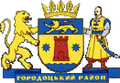 coat of arms Gorodok district