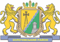 coat of arms Zolochiv district