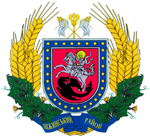coat of arms Nizhyn district