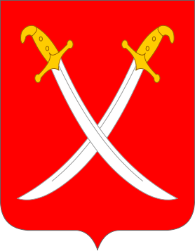 coat of arms Bobrovytsya district