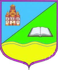 címer Borzna terület