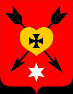 herb Rejon iczniański