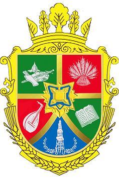 герб Красноградський район
